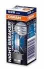 Ксеноновые лампы Osram Night Breaker Unlimited D2S 35w