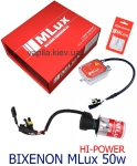 Биксенон MLux Hi-Power 50w