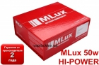 Ксенон MLux Hi-Power 50w