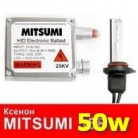 Ксенон Mitsumi Digital  / Prolumen 50w + Подарок!