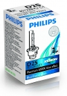 Ксеноновые лампы Philips D2S Blue Vision Ultra 35w