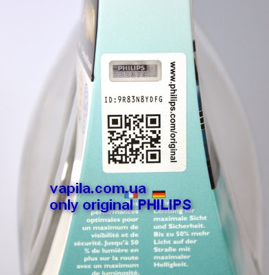 Original lamp Philips QR cod