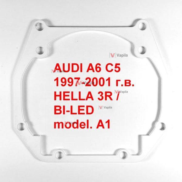 Переходные рамки для билинз Audi A6 C5 1997-2001 Hella 3R