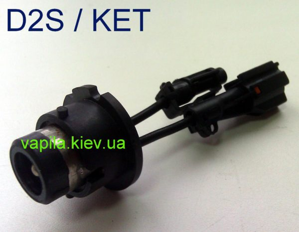 Переходник AMP/KET на D2S/R обратный