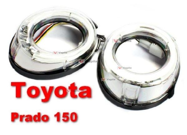 Штатные дневные ходовые огни Toyota LC Prado 150