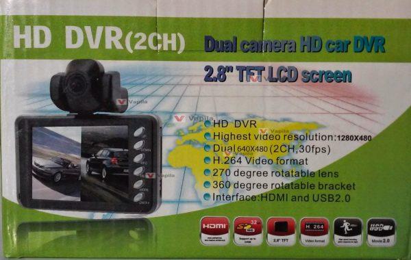 Видеорегистратор F200 / H260 HD ambrella
