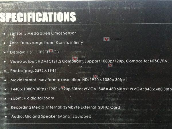 Видеорегистратор GS1000 FULLHD GPS