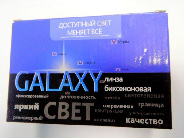 Биксеноновые линзы Galaxy G5 H1 3.0' gen2