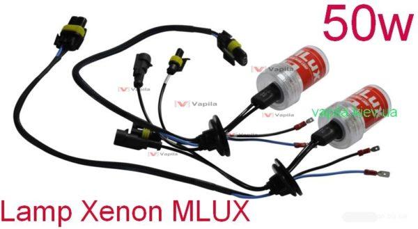 Ксеноновые лампы MLux 50w
