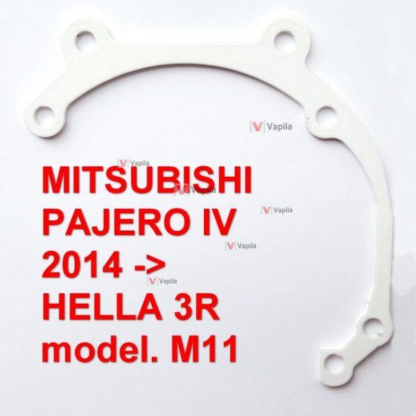 Переходная рамка для замены билинз Mitsubishi pajero 4 Hella 3r