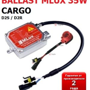Блок розжига Mlux (hella) 35w D2S / D2R