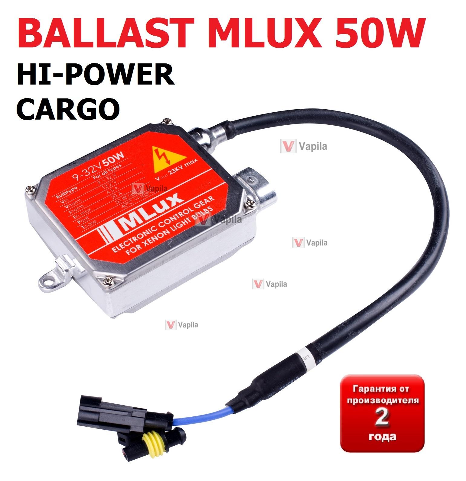 Блок розжига Mlux CARGO 50w 9-32v