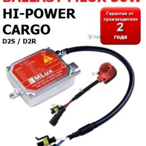 Блок розжига Mlux 50w HI-POWER D2S / D2R