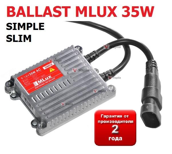 Блок розжига Mlux SIMPLE slim 35w