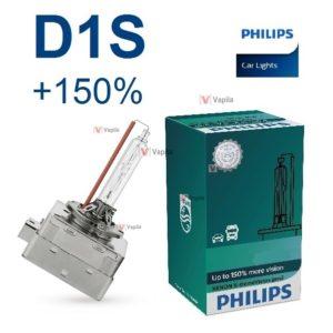 Ксеноновые лампы Philips D1S X-treme Vision gen2 +150%