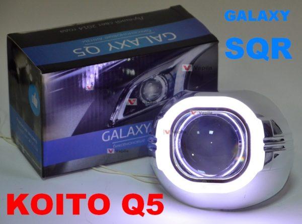 Биксеноновые линзы Galaxy Q5 SQR квадратная H4