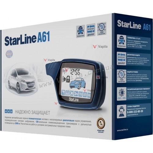 Автосигнализация Starline A61 / A61 4x4