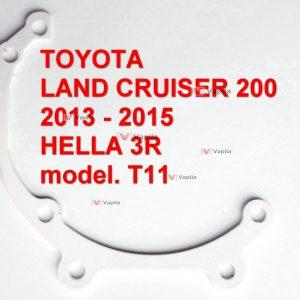 Переходная рамка для билинз Toyota Land Cruiser 200