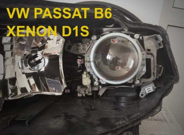Переходная рамка для билинз VW Passat B6 D1S xenon