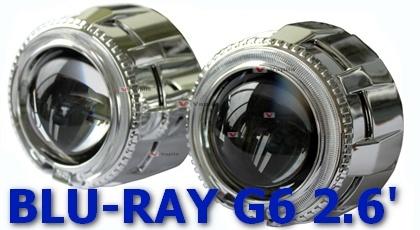 Биксеноновые линзы Blu-Ray G6 2,6'