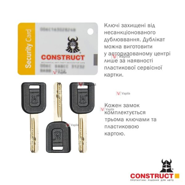 замок для капота Construct CHL014M
