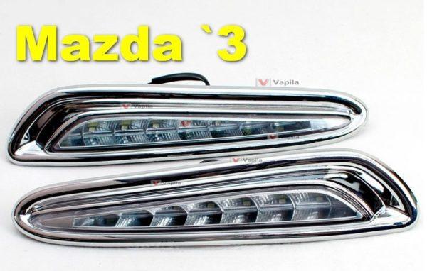 Штатные дневные ходовые огни Mazda 3 2009+ sedan