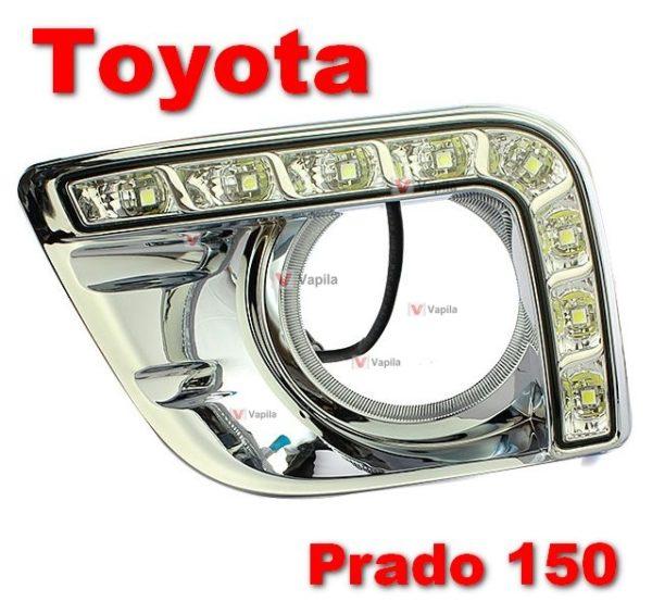 Штатные дневные ходовые огни Toyota LC Prado 150 ver.2