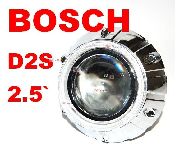 Биксеноновые линзы Bosch D2S 2.5'