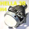 Биксеноновые линзы Hella 3R H4