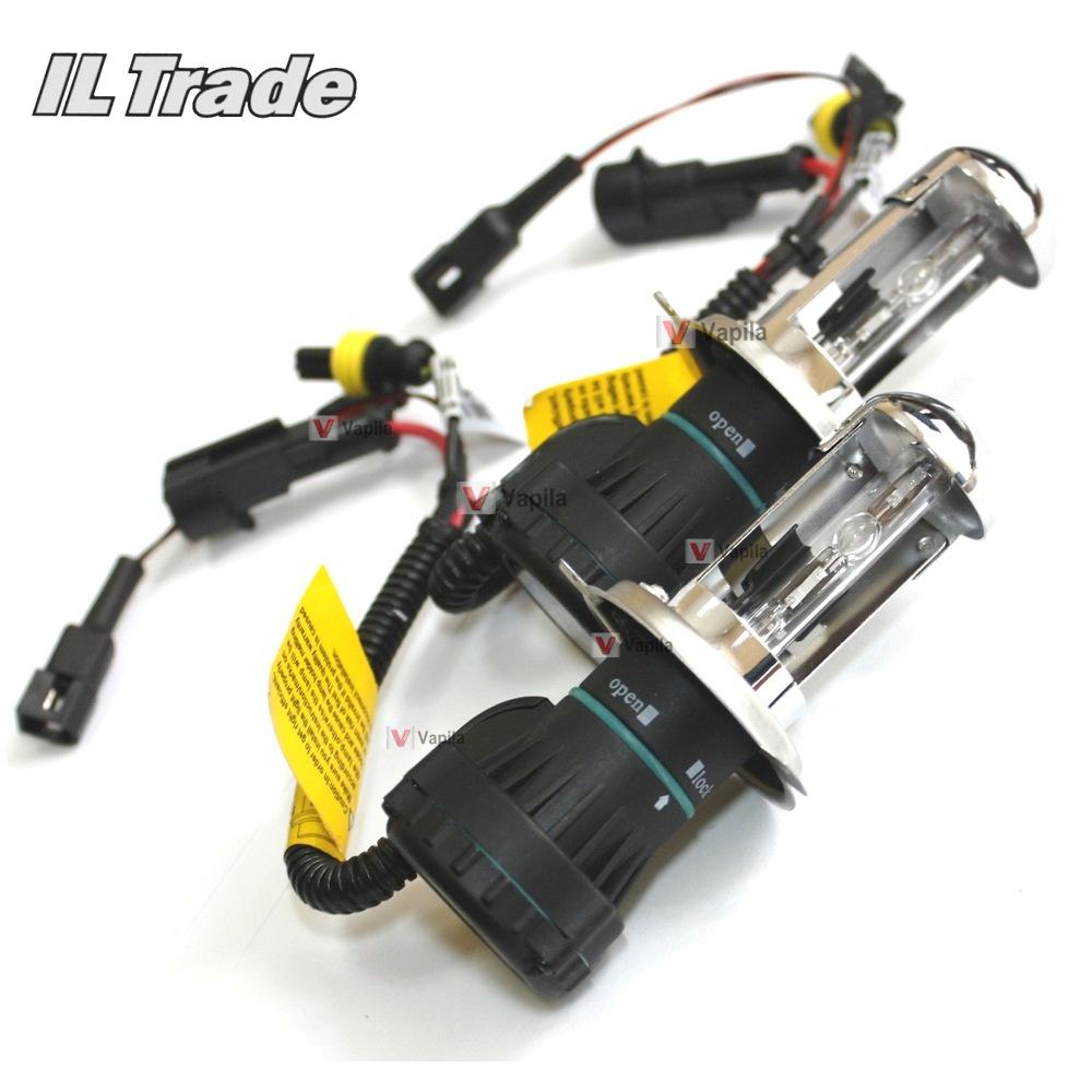 Би-ксенон IL Trade Slim 35w 9-16v