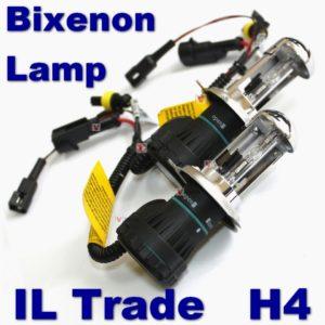 Биксеноновые лампы IL Trade 35w