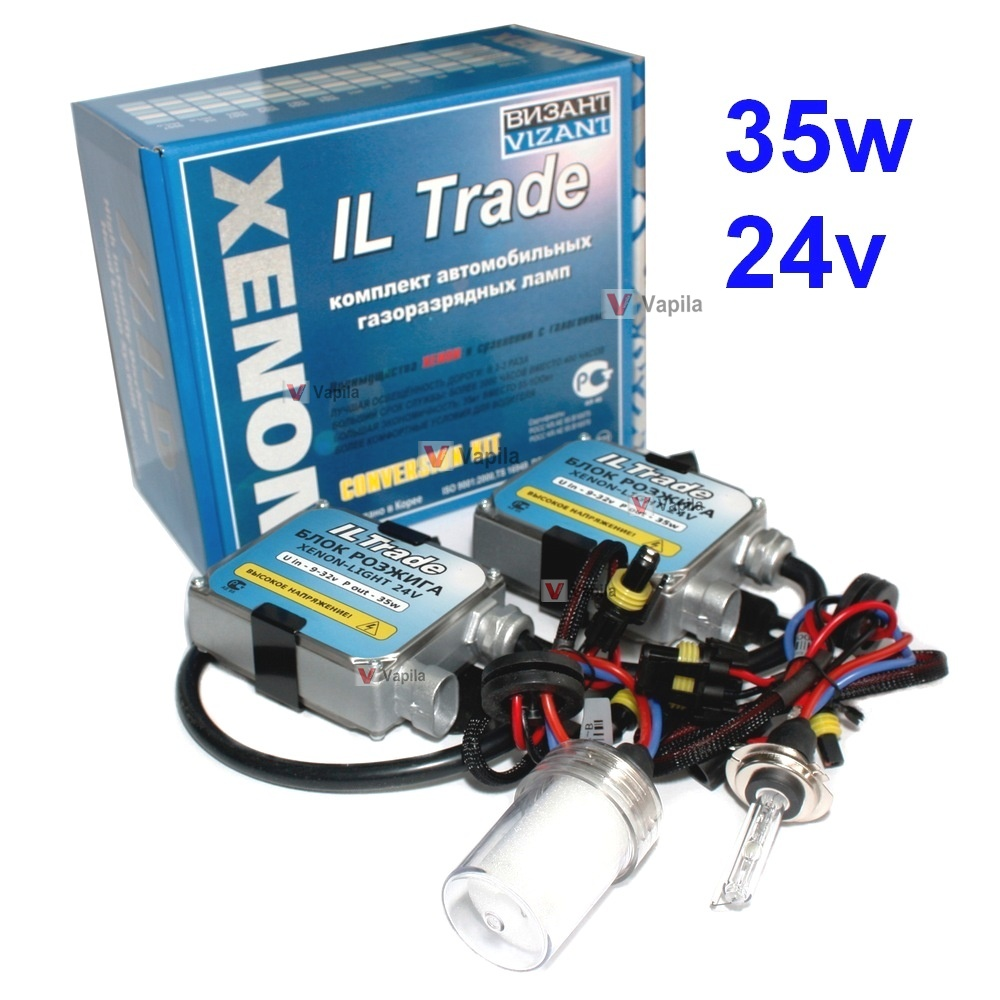 Ксенон IL Trade 35w 24v для грузовых машин