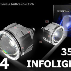 Биксеноновые линзы Infolight G4 35w