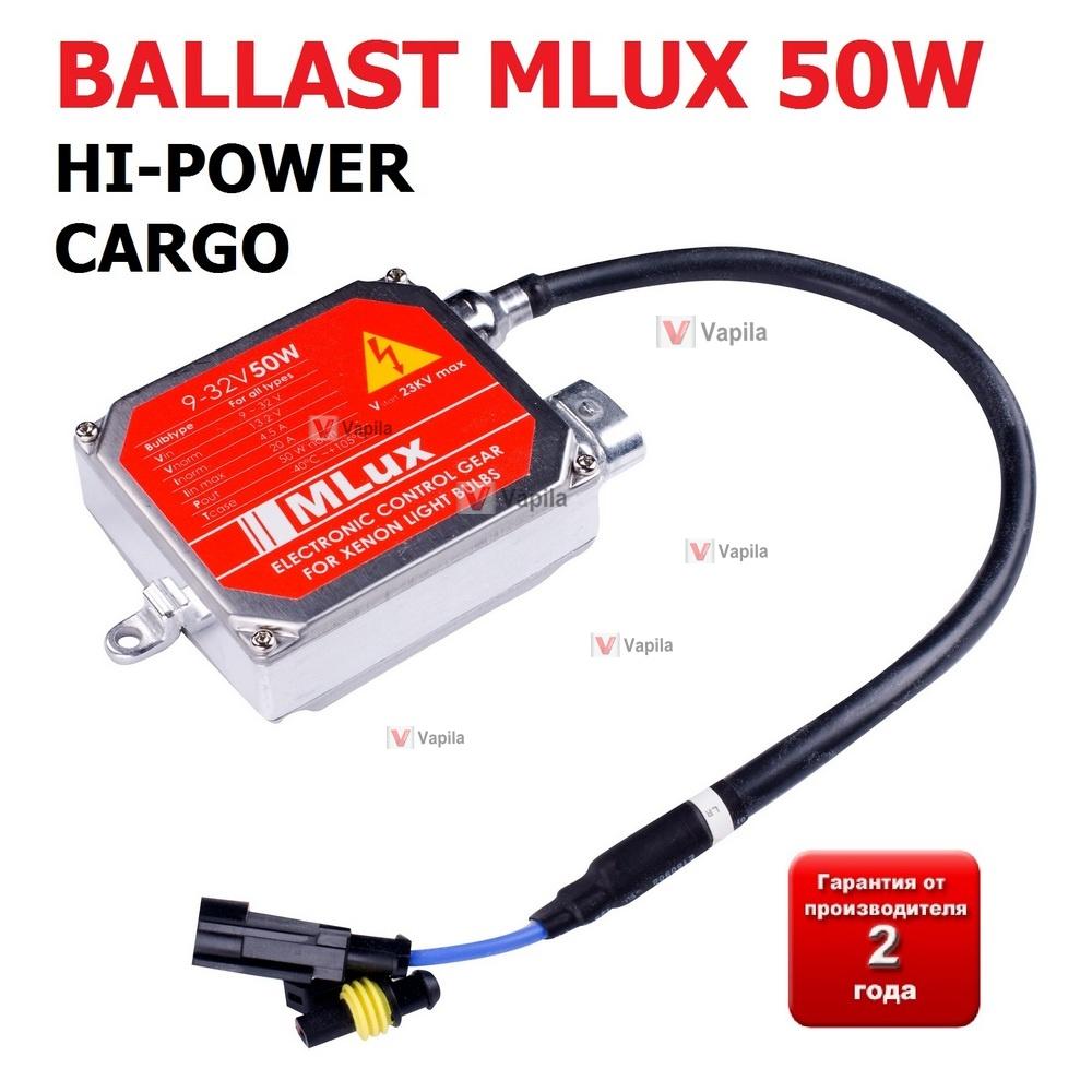 Ксеноновый блок розжига Mlux Cargo Hi-Power 50w