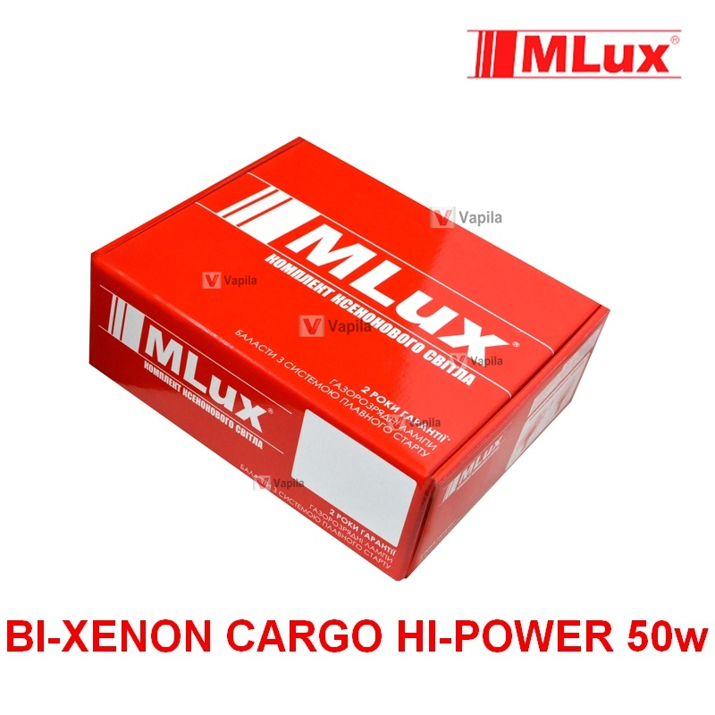 Биксенон Mlux Cargo Hi-Power 50w