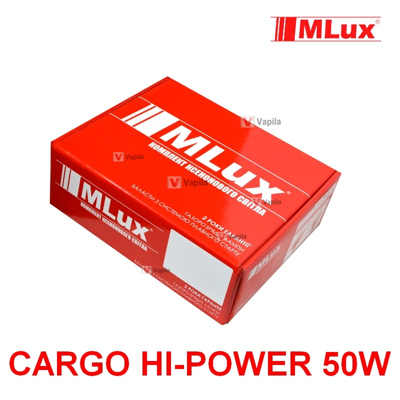 Ксенон Mlux Cargo Hi-Power 50w