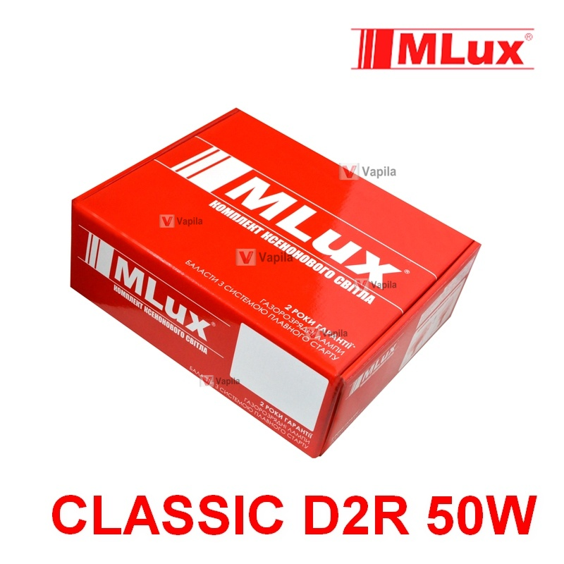 Ксенон Mlux Classic Hi-Power 50w D2R