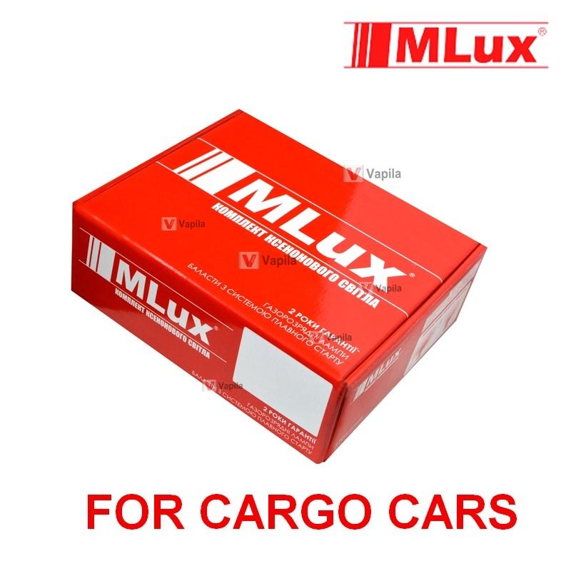 Ксенон Mlux для грузовиков 35w