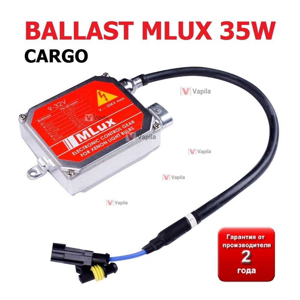 Ксеноновый блок розжига Mlux 35w Cargo
