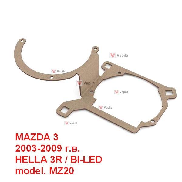 Переходная рамка для замены линз Mazda 3 MZ20