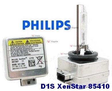 Ксеноновые лампы Philips D1S XenStart 35w