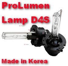 Ксеноновые лампы Prolumen D4S 35w