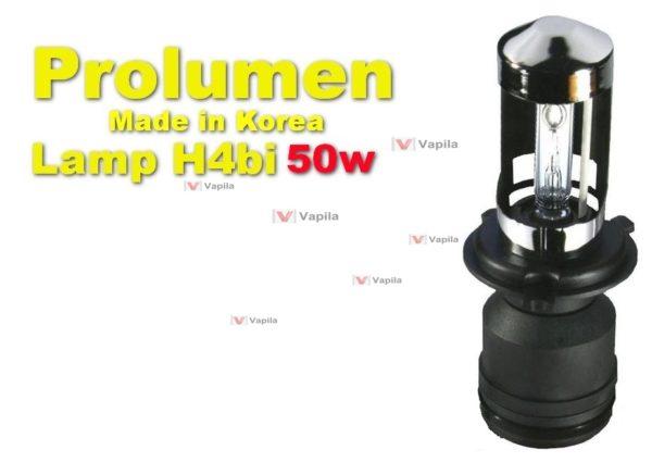 Биксеноновые лампы Prolumen 50w