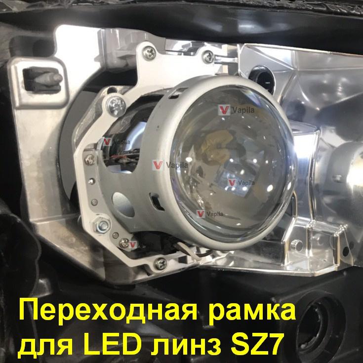 Рамка-адаптер для линз Suzuki Grand Vitara SZ7