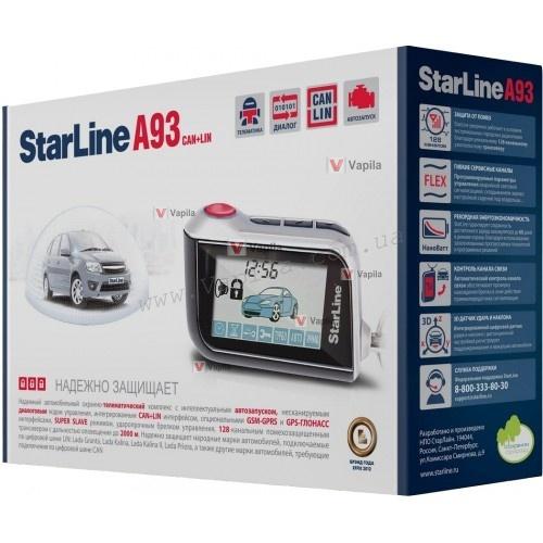 Автосигнализация Starline A93 CAN/LIN