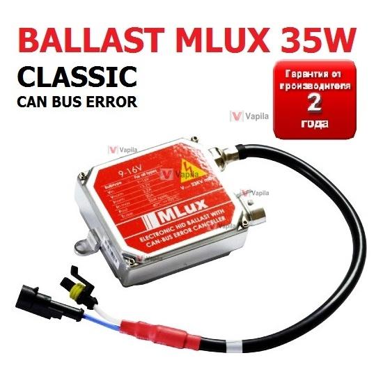 Ксеноновый блок розжига Mlux Classic 35w