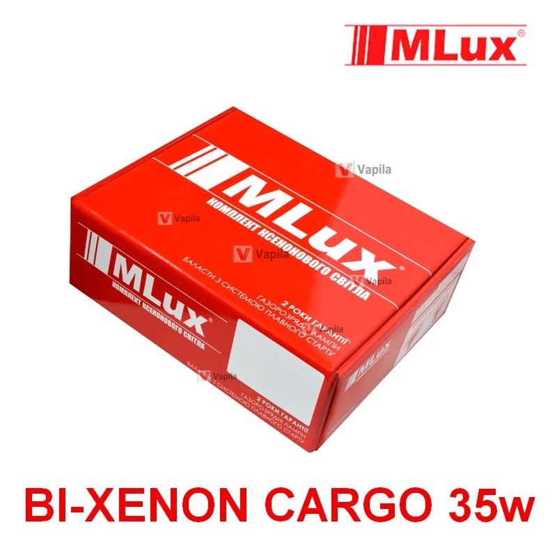 Биксенон Mlux Cargo 35w