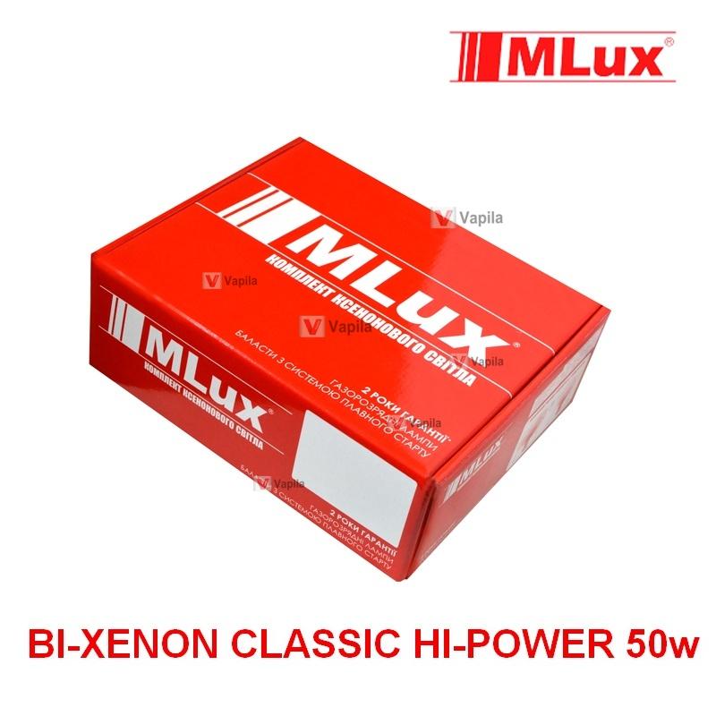Биксенон Mlux Classic Hi-Power 50w