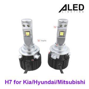 Светодиодные лампы ALED Н7