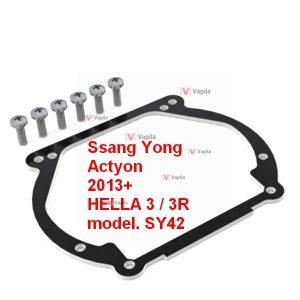 Адаптер для линз Ssang Yong Actyon 2013+